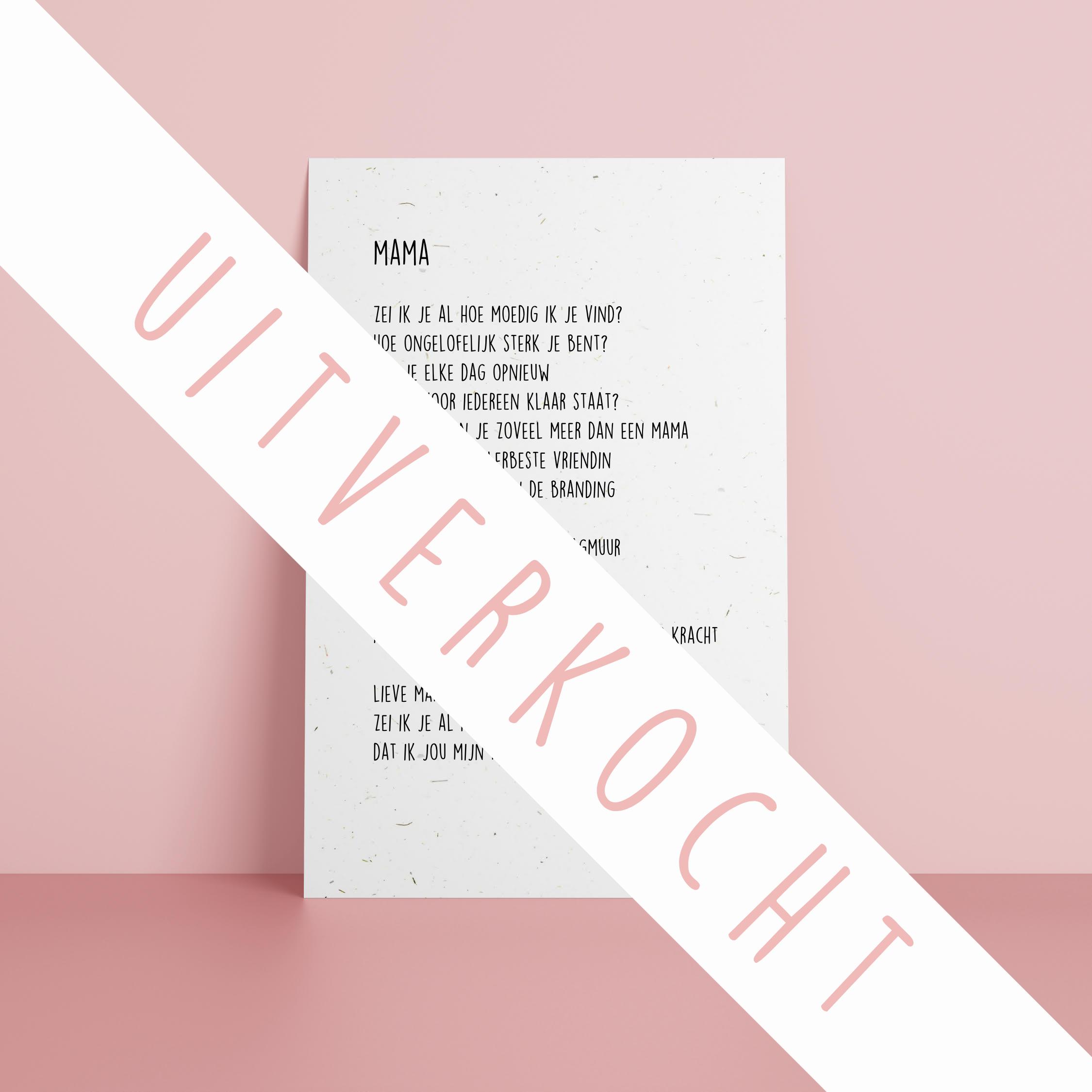 Gedicht 'Mama' op een uniek postkaartje voor Moederdag, geschreven door Warboek